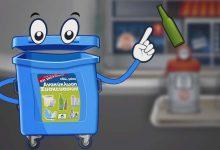 O ΠΕΡΙ ΤΟ ΠΕΡΙΒΑΛΛΟΝ - Eκπαιδευτικό βίντεο για την ανακύκλωση