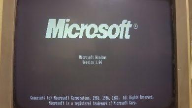 Windows 1 - Η πρώτη επίσημη έκδοση της Microsoft το 1985