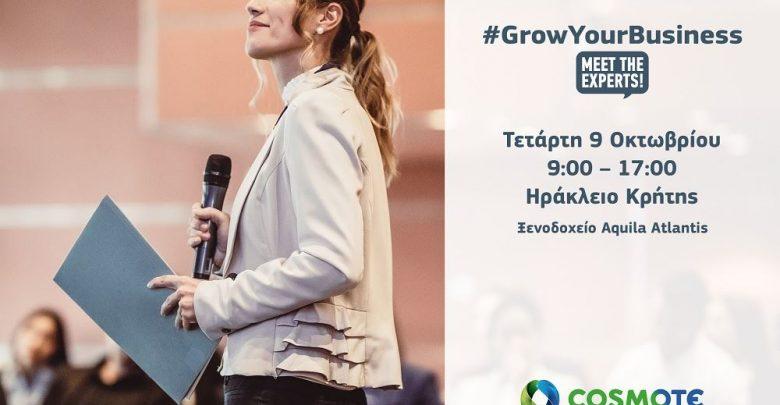 Το Ηράκλειο Κρήτης επόμενος προορισμός του #GrowYourBusiness - Meet Τhe Experts